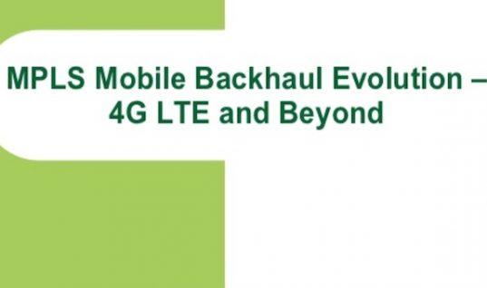Reconfiguração das redes de transporte móveis para acomodar a demanda atual e futura